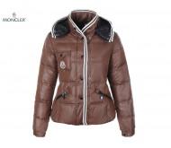 Коричневая куртка моклер