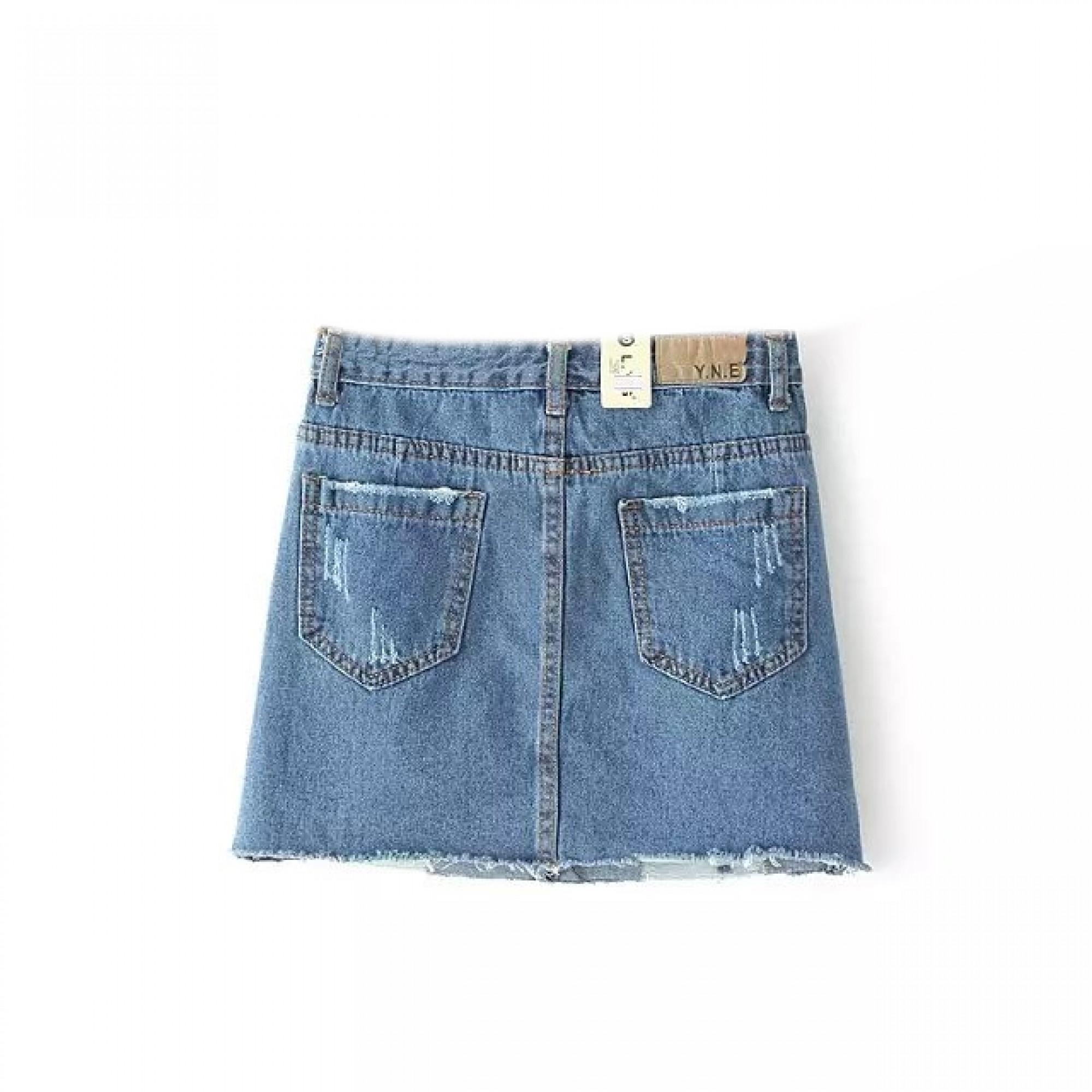 Купить джинсовую юбку с дырками