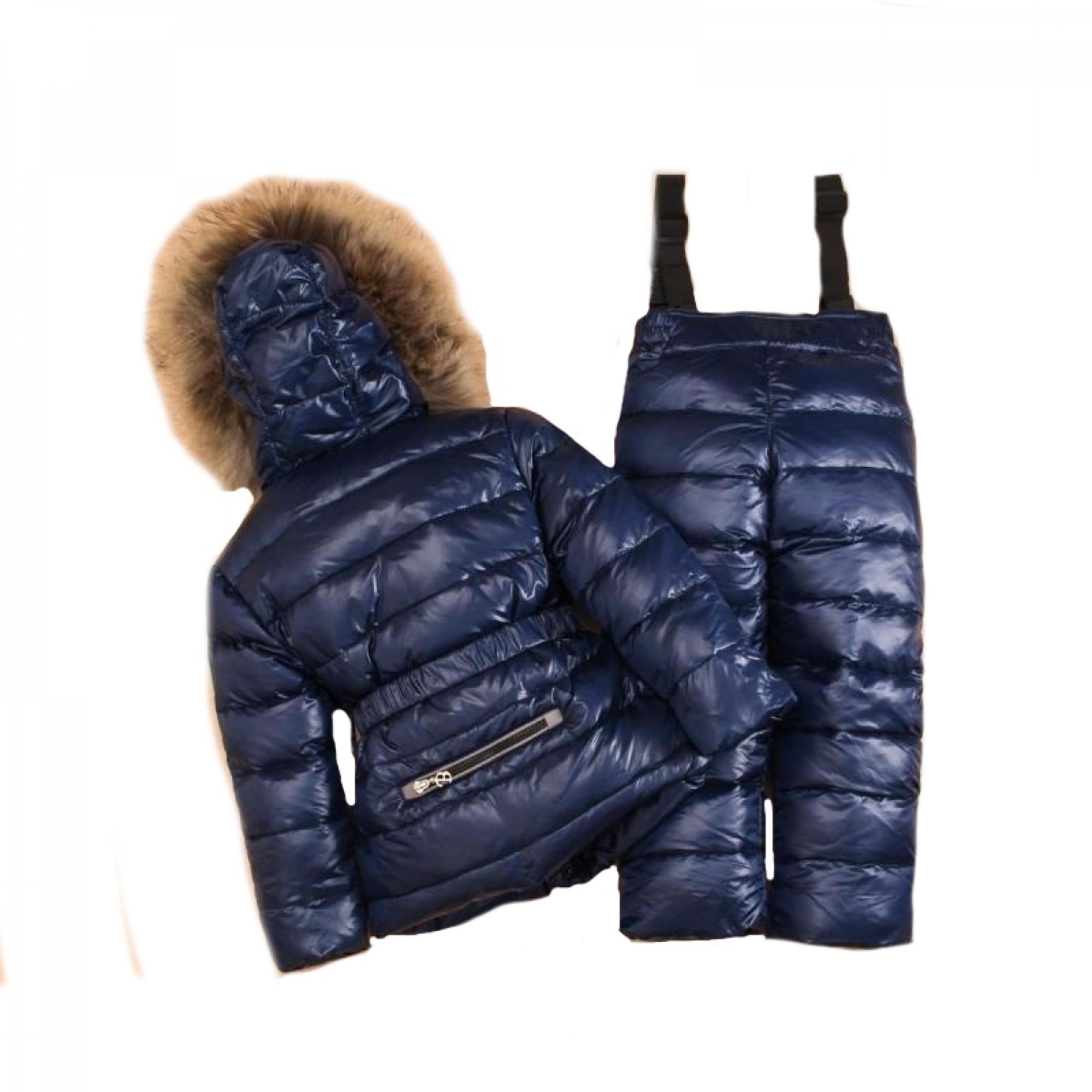 Купить детский комбинезон Bogner в синем цвете — в Киеве 4f8c2fe3768cf