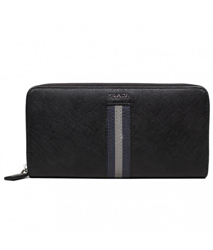 479d62ebe02e Кожаный кошелек Prada с серебристым логотипом: купить мужские ...