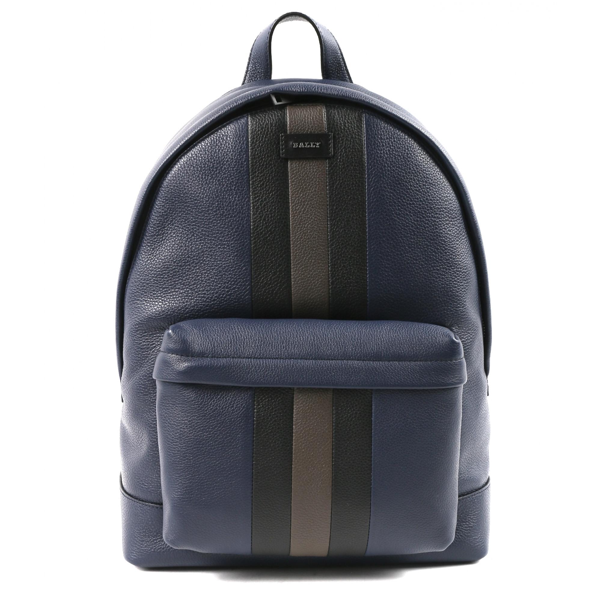 74f3c19386d6 Мужской кожаный рюкзак от Bally: купить мужские сумки в интернет ...