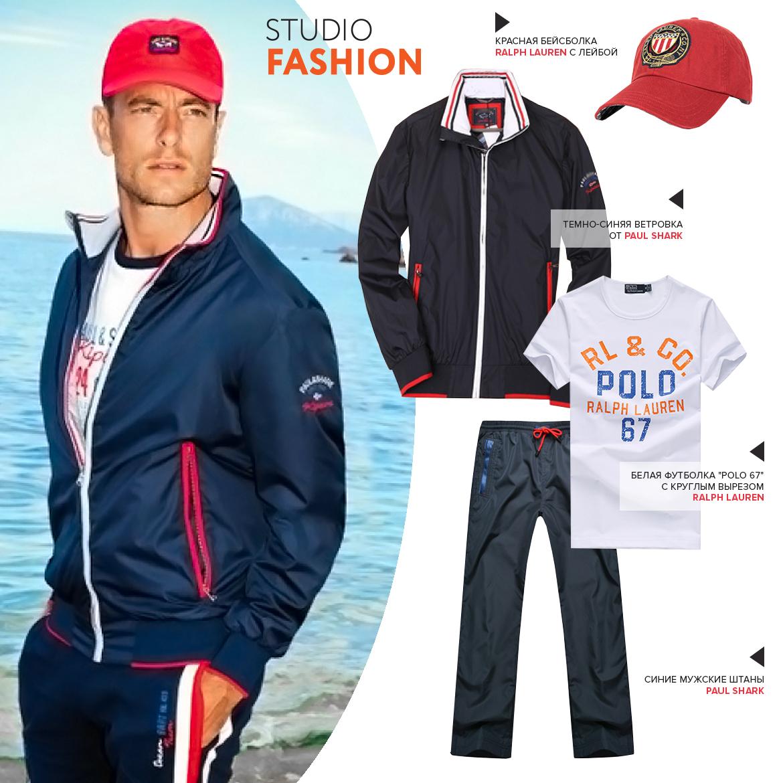123b52b3 Брендовая одежда от Paul Shark: спортивный шик. Читайте все самое ...